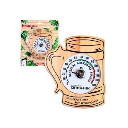 Термометр Пивная Кружка Б1152