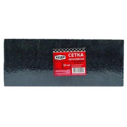 Сетка абразивная №120 листы 115*280мм(10шт)